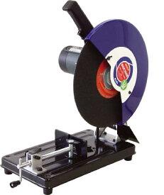 【ミタチ】ミタチ 高速切断機 MGC355B MGC355Bミタチ 電動工具作業用品電動工具・油圧工具小型切断機【TN】【TC】