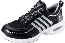 【ジーベック】ジーベック エアタンクセフティシューズ 85124 ブラック 23.0CM 8512490230[ジーベック 靴環境安全用品安全靴・作業靴作業靴]【TN】【TC】 P01Jul16