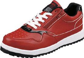 【ジーベック】ジーベック ZIPアップ耐滑セフティシューズ 85118 レッド 23.0CM 8511871230[ジーベック 靴環境安全用品安全靴・作業靴作業靴]【TN】【TC】 P01Jul16