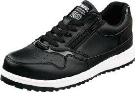 【ジーベック】ジーベック ZIPアップ耐滑セフティシューズ 85118 ブラック 25.0CM 8511890250[ジーベック 靴環境安全用品安全靴・作業靴作業靴]【TN】【TC】 P01Jul16