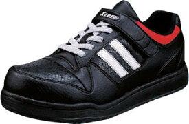 【ジーベック】ジーベック スーパーめちゃ軽セフティシューズ ブラック 24.5CM 8511490245[ジーベック 靴環境安全用品安全靴・作業靴作業靴]【TN】【TC】 P01Jul16