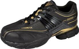 【ジーベック】ジーベック プレミアムセフティシューズ 85131 ホワイト 29.0CM 8513132290[ジーベック 靴環境安全用品安全靴・作業靴作業靴]【TN】【TC】 P01Jul16