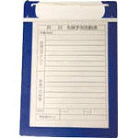 【アラオ】アラオ エコマグネットボード A4タテ AR108[アラオ 建築資材環境安全用品標識・標示安全掲示板]【TN】【TC】 P01Jul16