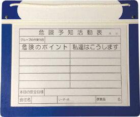 【アラオ】アラオ エコマグネットボード A4ヨコ AR126[アラオ 建築資材環境安全用品標識・標示安全掲示板]【TN】【TC】 P01Jul16