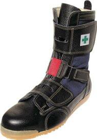 """【ノサックス】ノサックス 高所用安全靴""""安芸たび"""" 24.5CM AT20724.5[ノサックス 靴環境安全用品安全靴・作業靴作業靴]【TN】【TC】 P01Jul16"""