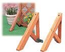 木製ラティススタンドLD-25 ブラウン[アイリスオーヤマ]【ラティス/設置/取り付け/取付/支え/固定/部品/自立/パー…