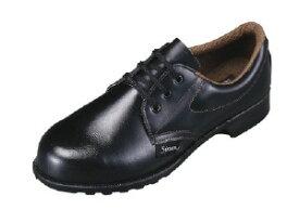 【在庫限り】[シモン]【24.0cm】FDシリーズ短靴(合成ゴム底)FD11-24.0(株)シモン【工具/機械/作業/大工/現場】[環境安全用品 保護具 安全靴 (株)シモン]【TC】【TN】【RCP】