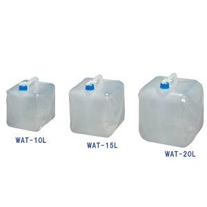 防災グッズ ウォータータンク WAT-10L アイリスオーヤマ水くみ 給水タンク 給水袋 コック付き 折りたたみ コンパクト 災害 備蓄 防災用品 給水 10L 非常用 断水