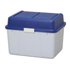 屋外収納 ワイドストッカー AZ-600 ブルー×グレー送料無料 収納ボックス コンテナ コンテナボックス 工具箱 工具ケース ツールボックス おもちゃ箱 おもちゃ収納 収納ボックス ベランダ アイリスオーヤマ アイリス【時間指定不可】