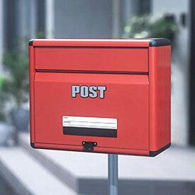 ポスト スタンド APT-400送料無料 ポスト 宅配ボックス ポスト アルミ製 アイリスオーヤマ 家庭用ポスト メールボックス 郵便ポスト 郵便受け カギ取り付け 鍵 屋外 A4サイズが入る POST 新聞 ポスト 郵便入れ 宅配ボックス 郵便 メール便