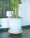 木製鉢置台 MH-360 P01Jul16