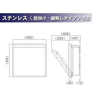 ヴァリオステンレス鍵無しNA1-PD07(ポスト・メールボックス)【JB】