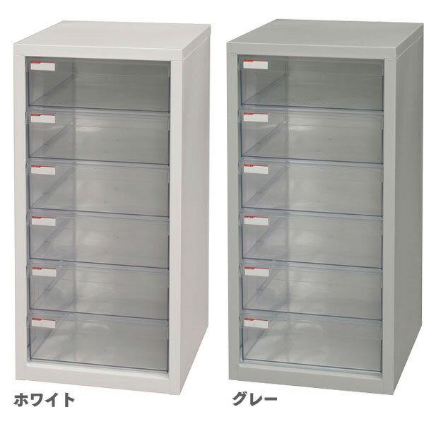 スチールフロアケース SFE-6006 ホワイト・ グレー【アイリスオーヤマ】【レターケース/オフィス】