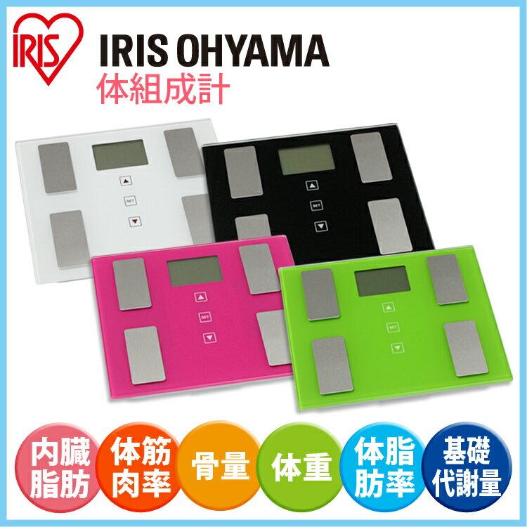 (LED付きヘルスメーター)白・黒・ピンク・グリーン(IMA-001)&(体重・体脂肪・内臓脂肪)【アイリスオーヤマ】 P01Jul16