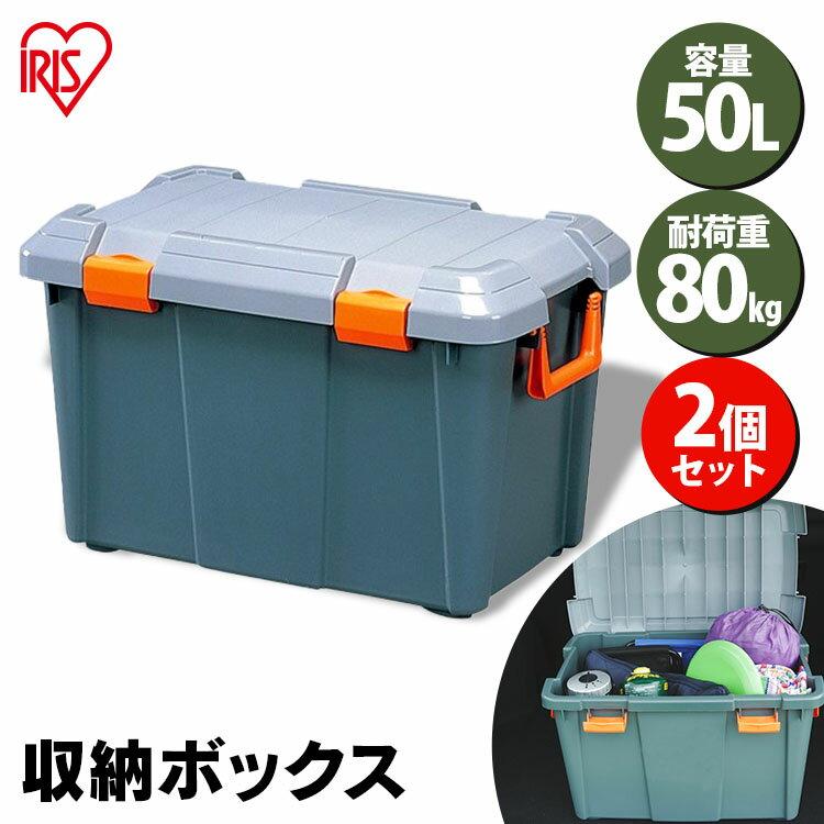 【送料無料】☆お得な2個セット☆HDBOX 600D グレー/モスグリーン アイリスオーヤマ【0530pe_fl】