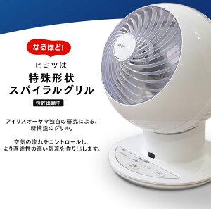 扇風機冷房送風静音省エネ夏物冷風機冷風扇首ふり空気循環部屋干しサーキュレーター18畳ボール型左右首振りホワイトPCF-SC15アイリスオーヤマ
