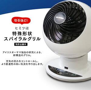 扇風機冷房送風静音省エネ夏物冷風機冷風扇首ふり空気循環部屋干しサーキュレーター18畳ボール型上下左右首振りホワイトPCF-SC15Tアイリスオーヤマ
