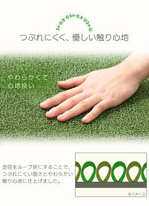 バルコニーベランダマット人工芝ガーデン長方形幅180ベランダカーペットBK-918グリーンアイリスオーヤマ