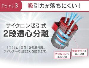 掃除機サイクロン3WAYスティッククリーナーIC-S55KFアイリスオーヤマ掃除機スティッククリーナー3WAYハンディ布団布団クリーナーパーツアレルギー掃除掃除機クリーナーホコリほこりわたペット毛ハウスダスト
