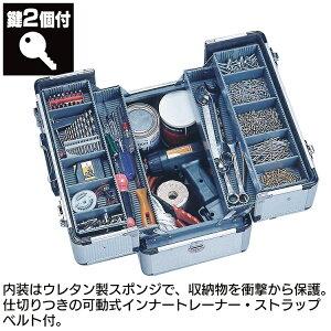 工具箱アルミケースAM-37WT送料無料アルミ工具箱カメラ収納アタッシュケースキャリングバッグアルミケースツールボックストランク小物入れシンプルおしゃれ持ち運びビジネス収納ケースノートパソコン鍵付衝撃吸収アイリスオーヤマ