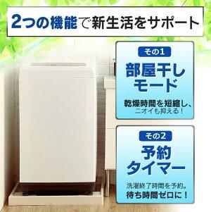 全自動洗濯機5.0kg一人暮らしひとり暮らし部屋干しきれいキレイsenntakuki洗濯せんたく毛布洗濯器せんたっきステンレス槽全自動洗濯機5.0kgIAW-T502E-WPGアイリスオーヤマ