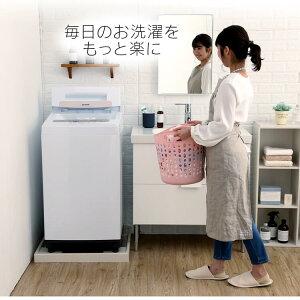 全自動洗濯機5.0kgIAW-T502E-WPG送料無料全自動洗濯機5.0kg一人暮らしひとり暮らし部屋干しきれいキレイsenntakuki洗濯せんたく毛布洗濯器せんたっきステンレス槽アイリスオーヤマ