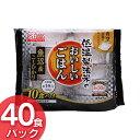 低温製法米のおいしいごはん 魚沼産こしひかり 150g×40パックケース パックごはん 米 ご飯 パック レトルト レンチン…
