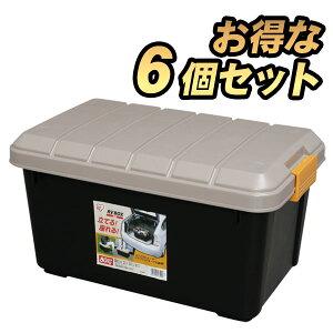【送料無料】お得な6個セット★RVBOXエコロジーカラー600ブラック【RCP】【enetshop1128-B4】