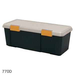 コンテナボックス 蓋付きおしゃれ 収納ボックス RVBOX770D 深型 プラスチック製 屋外収納 収納ケース 工具収納 工具箱 頑丈 釣り 海 レジャー アウトドア キャンプ 丸洗い可能 洗える ベランダ