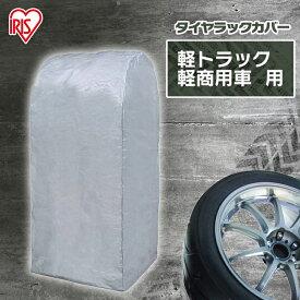 交換 タイヤ 軽 自動車