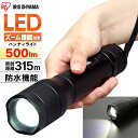 ハンディライト led 電池 LWK-500Z作業灯 防水 投光器 スティック LED作業灯 500lm LED投光器 昼光色 LED ワークライ…