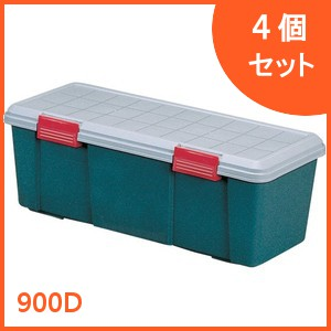 RVBOX900D(深型)RVボックスコンテナボックス収納ボックス【アイリスオーヤマ】【お買い物マラソン0610】