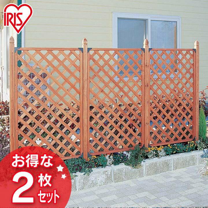 送料無料 【2枚セット】ラティス 幅90cm W-915 ブラウン アイリスオーヤマ