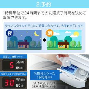 全自動洗濯機8.0kgIAW-T801送料無料一人暮らしひとり暮らし単身新生活ホワイト白部屋干しきれいキレイsenntakuki洗濯せんたくえりそで毛布洗濯器せんたっき引っ越しすすぎアイリスオーヤマ