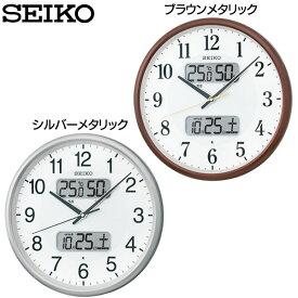 【送料無料】セイコー 電波掛時計 KX383B・KX383S ブラウンメタリック・シルバーメタリック SEIKO【TC】【HD】【時計 ブランド 掛時計 新生活】