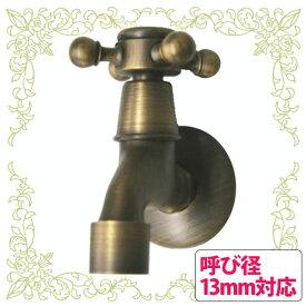 オシャレアンティーク調シンプル銅製蛇口【TD】【RCP】【0530pe_fl】