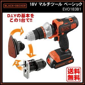 【BLACK&DECKER】B&D18VリチウムマルチツールベーシックEVO183B1-JP【D】[ブラック&デッカー/セット/B&D/ブラックアンドデッカー/日曜大工/電動ドライバー/電動ドリル/DIY/電動工具]P19Jul15