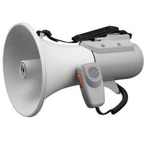 【残り1点!】ショルダーメガホン 15W ライトグレー ER-2115 送料無料 メガホン 拡声器 ショルダー ハンドマイク メガホンショルダー メガホンハンドマイク 拡声器ショルダー ショルダーメガ