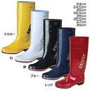 ザクタス Z-100 イエロー C0140AX長靴 ブーツ 耐油 ゴム 長靴耐油 長靴ゴム ブーツ耐油 耐油長靴 ゴム長靴 耐油ブーツ 24cm・24.5cm・25cm・25.5cm・26cm・26.5cm・27cm・28cm【D】
