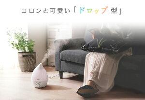 アイリスオーヤマ超音波加湿器4.0LPH-U40ホワイトピンク木目ダークナチュラルアロマ対応LEDライト付【予約】【入荷未定(9月頃予定)】