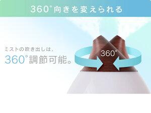 アイリスオーヤマ超音波加湿器4.0LPH-U40ホワイトピンク木目ダークナチュラルアロマ対応LEDライト付【予約】【10月下旬頃入荷予定】
