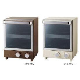 縦型オーブントースター VOT-20送料無料 送料無料 トースター 2枚トースト 冷凍ピザ お餅 MHエンタープライズ ブラウン・アイボリー【D】一人暮らし
