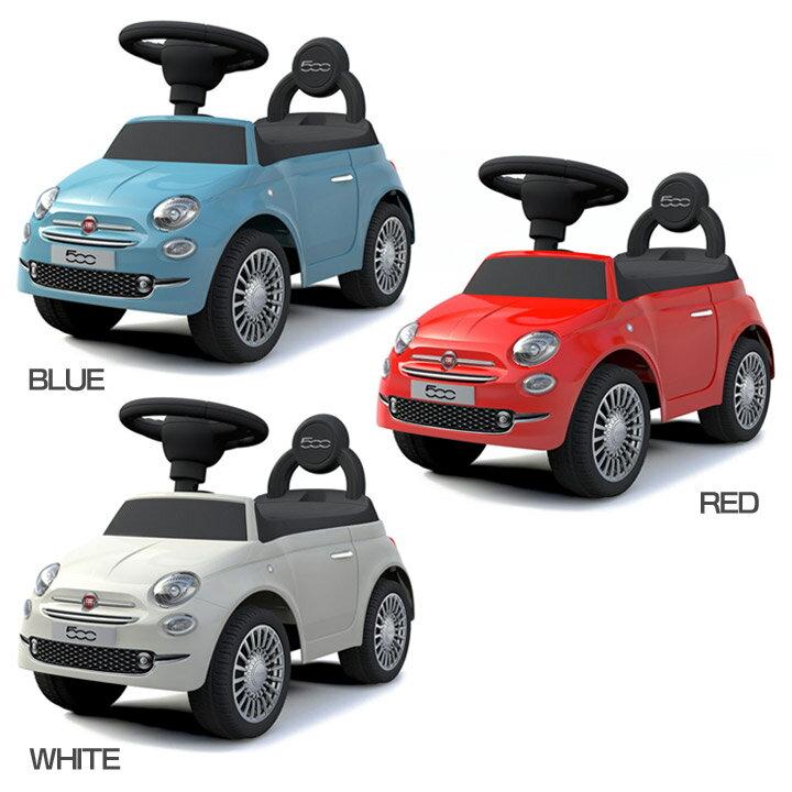 足けり玩具FIAT500 NO620送料無料 乗用玩具 子供用 足けり乗用玩具 乗り物 おもちゃ aijyu BLUE・RED・WHITE【TD】 【代引不可】