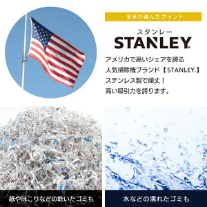StanleySL184105Gallon4HPProStainlessSteelSeriesWetandDryVacuumCleanerSL18410-5B送料無料スタンレーバキュームクリーナー乾湿両用掃除機クリーナーブロアブロアー工業用業務用家庭用一般家庭【D】