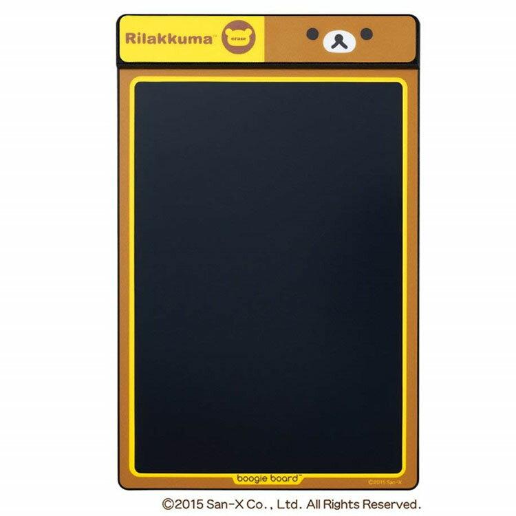 リラックマ ブギーボード BB-1RK送料無料 メモ 電子メモ お絵かき コンパクト 筆談 キングジム ワンタッチ 簡単 りらっくま キングジム 【D】