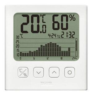 グラフ付きデジタル温湿度計 ホワイト TT-580-WHグラフ表示 温度計 湿度計 温湿度管理 スタンド TANITA 赤ちゃん お年寄り ペット TANITA 【D】