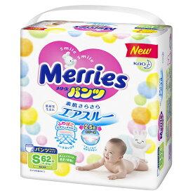 メリーズパンツ S62枚 赤ちゃん 紙オムツ 紙おむつ Sサイズ 花王株式会社 【D】