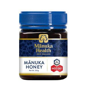 マヌカヘルス マヌカハニー MGO263+/UMF10+ 250g [正規品 ニュージーランド産] はちみつ マヌカ manuka 正規輸入 富永貿易 のど 抗菌作用 ウイルス 蜂蜜 ハチミツ MANUKA HEALTH NEW ZEALAND 【D】