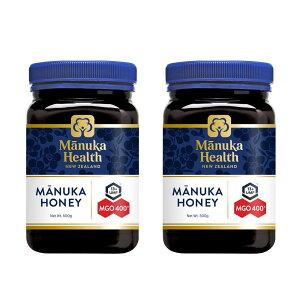 【2個】マヌカヘルス マヌカハニー MGO400+/UMF13+ 500g×2 送料無料 はちみつ マヌカ manuka 正規輸入 富永貿易 のど 抗菌作用 ウイルス 蜂蜜 ハチミツ MANUKA HEALTH NEW ZEALAND 【D】