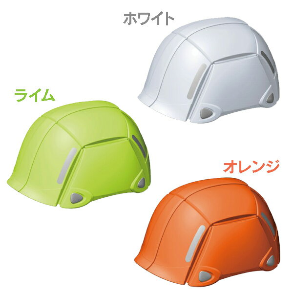 TOYO 折りたたみヘルメット BLOOM【FS】【TC】